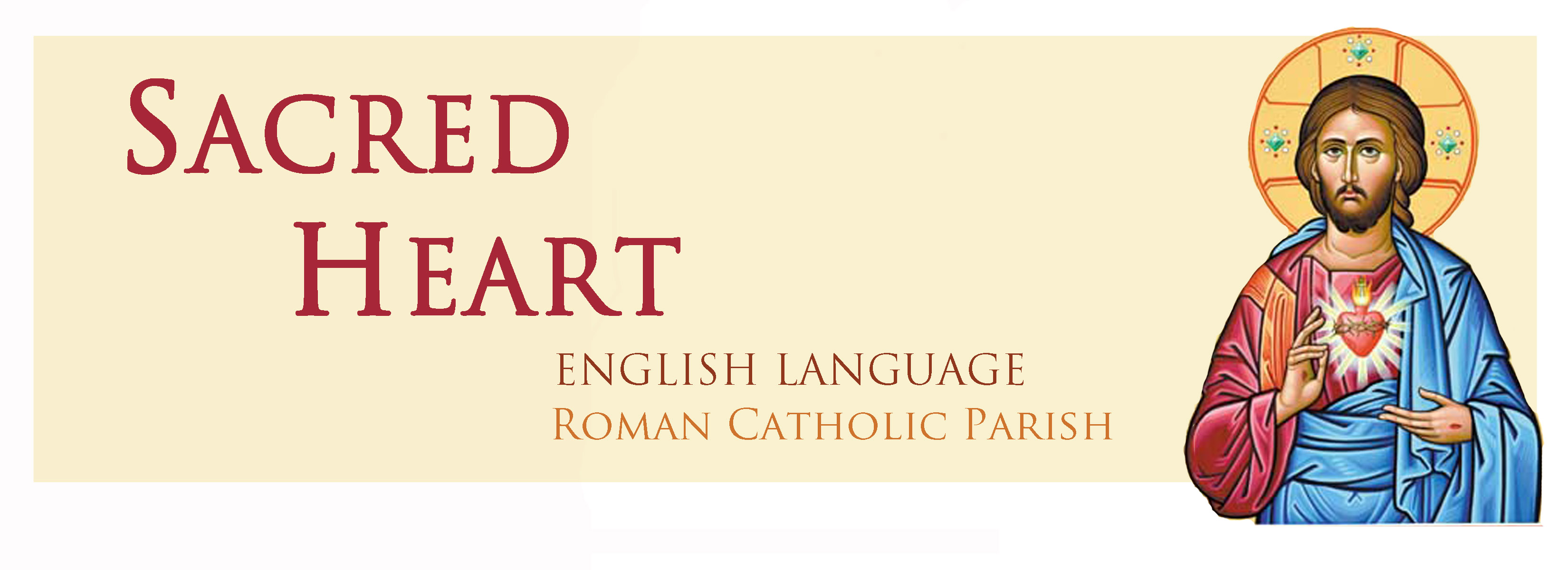 Sacred Heart English Language Parish, Amman